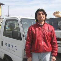 町田木工さん